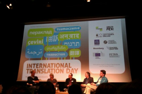 State of the Nation panel