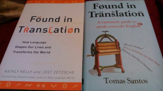 Found in Translation (2 books with same title)