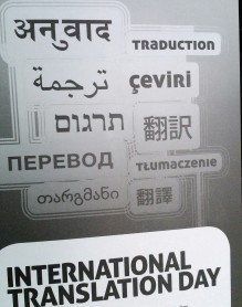 International Translation Day Flyer