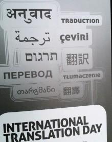 International Translation Day Flyer